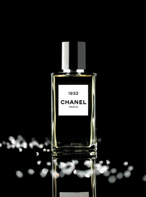Shine Like Diamond Perfume